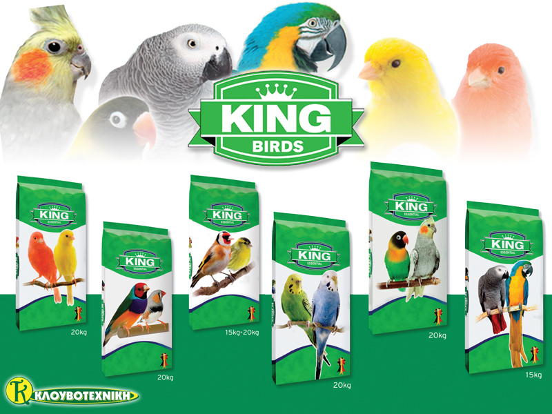 fb_advert fb kingbirds
