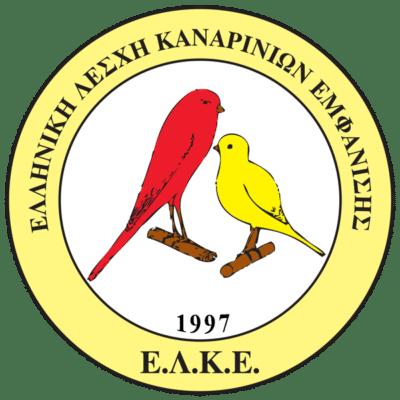 Ελληνική Λέσχη Καναρινιών Εμφάνισης (Ε.Λ.Κ.Ε.)